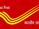 India Post Office Holidays 2022